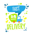 free shipping delivery concept vector image vector image
