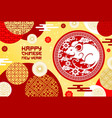 happy chinese new year rat sign china ornaments vector image vector image