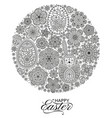 happy easter background good design template for vector image vector image