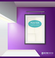 Illuminated wall with a frame for your message vector image