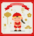Chinese card Chinese boy Happy Chinese New Year vector image vector image