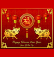 chinese new year 2019 with lantern and golden pig vector image