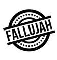 Fallujah rubber stamp