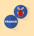 france culture card with windmill vector image vector image