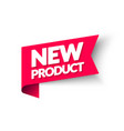 new product corner label modern red web label vector image vector image