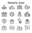 shopping black friday cyber monday icon set vector image vector image