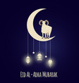 eid al-adha muslim festival banner template with vector image vector image