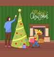 merry christmas holidays celebration family vector image vector image