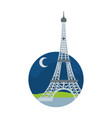 eiffel tower paris at night with moon vector image vector image