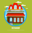 facade of restaurant in flat design vector image vector image