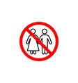 forbidden couple icon can be used for web logo vector image vector image
