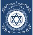 Jewish Hanukkah holiday backgrounddavid star vector image vector image