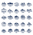 big set of mountain icons design element for logo vector image vector image