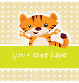 Cartoon tiger card vector image vector image