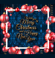 merry christmas background for your seasonal vector image