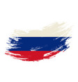 russian flag grunge brush background vector image