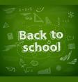 school board back to school vector image