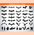 silhouettes of bats vector image vector image