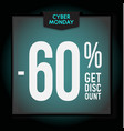 60 percent off holiday discount cyber monday vector image vector image