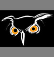brown silhouette of an owl on a black vector image