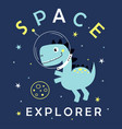 cute dinosaur space vector image vector image