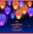 happy new year card 2018 vector image vector image