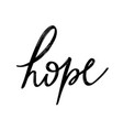 hope hand drawn lettering isolated template vector image vector image
