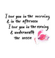 i love you in the morning and in the afternoon vector image vector image