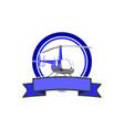 blue heli vintage logo vector image vector image
