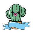 cute cactus plant cartoon vector image