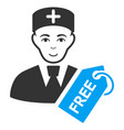 free doctor flat icon vector image vector image