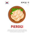 pierogi national korean dish vector image vector image