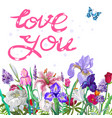 tender floral love you template with butterfly vector image vector image