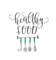hand lettering healthy food with the image vector image