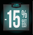15 percent off holiday discount cyber monday