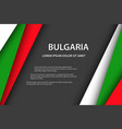 background with bulgarian colors vector image vector image