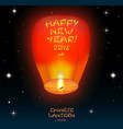 chinese lantern 2018 vector image vector image