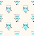 seamless pattern with cute happy glass of vector image