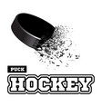 exploding hockey puck with flying particles on a vector image vector image