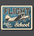 flight school retro poster vintage plane vector image vector image
