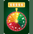 lucky prize wheel flat vector image vector image