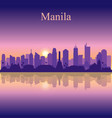 manila city silhouette on sunset background vector image vector image