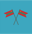 transnistria flag icon in flat design vector image vector image
