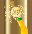 10 champagne vector image vector image