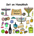a set of graphic color elements on the hanukkah vector image