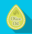 label of olive oilolives single icon in flat vector image vector image