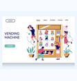 vending machine website landing page design vector image vector image