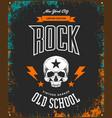 vintage rock t-shirt logo isolated on dark vector image
