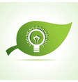 bulb icon at leaf vector image