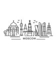city moscow in outline style on white vector image vector image